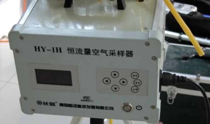 恒流量空气采样器